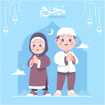 Szczęśliwa urocza islamska para muharrama