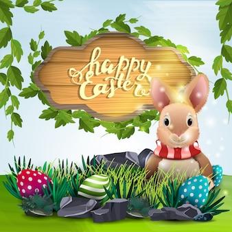 Szczęśliwa wielkanoc, wektorowa ilustracja z drewnianym znakiem i wielkanocnym królikiem