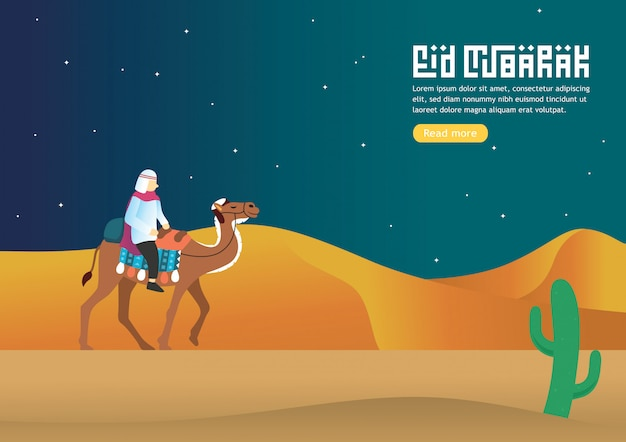 Szczęśliwe powitanie ramadanu w mubaraku