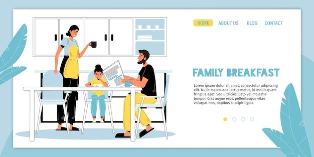 Szczęśliwe rodzinne śniadanie. rodzice dzieci dobrze się razem bawią. poranna rutyna. matka gotowanie przekąska. ojciec czyta gazetę pije kawę, córka je owsiankę mleczną. układ strony docelowej