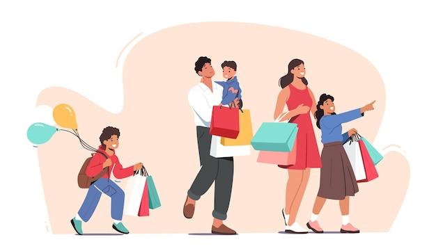 Szczęśliwe rodzinne zakupy. ojciec, matka i małe dzieci, trzymając papierowe torby i balony, odwiedzając supermarket na zakupy, dzieci z rodzicami w sklepie w weekend. ilustracja kreskówka wektor