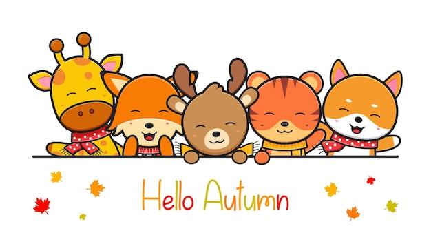 Szczęśliwe słodkie zwierzę w jesiennym banerze ikona ilustracja kreskówka projekt na białym tle płaski styl kreskówki