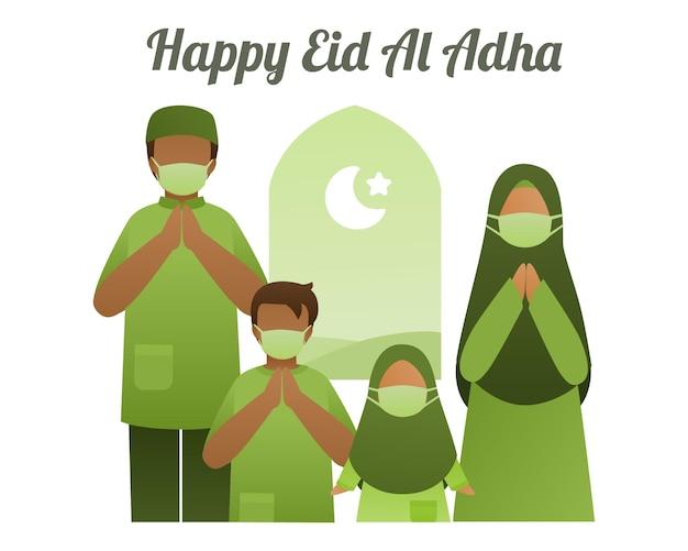 Szczęśliwe tło eid al adha z muzułmańską rodziną noszącą maskę na twarz