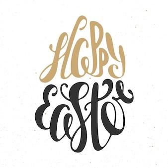 Szczęśliwe wielkanocne elementy typografii wektorowej