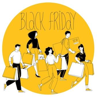 Szczęśliwe zakupy. wyprzedaż w czarny piątek. płaskie postaci z kreskówek z torby na zakupy. duży rabat, koncepcja wektor promocji sprzedaży.