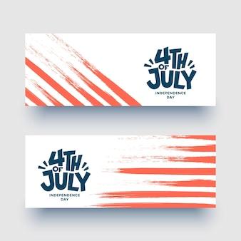 Szczęśliwego 4 lipca banery, ulotki