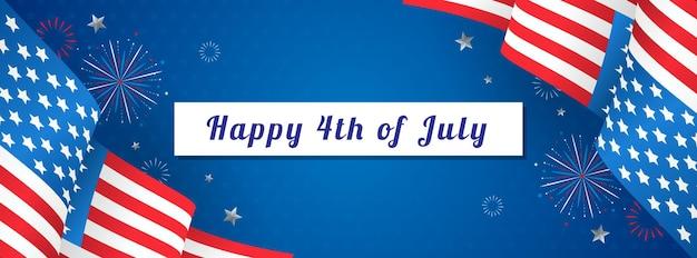 Szczęśliwego 4 lipca
