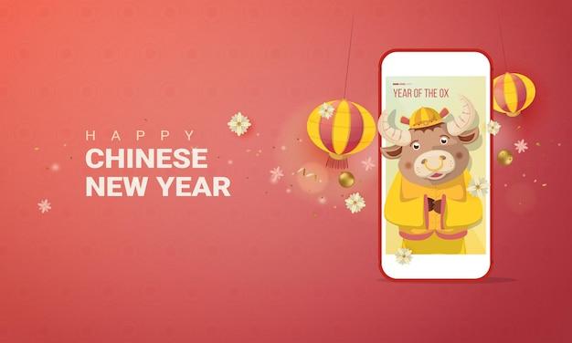 Szczęśliwego chińskiego księżycowego nowego roku 2021