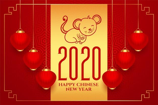 Szczęśliwego chińskiego nowego roku 2020 powitania piękny tło