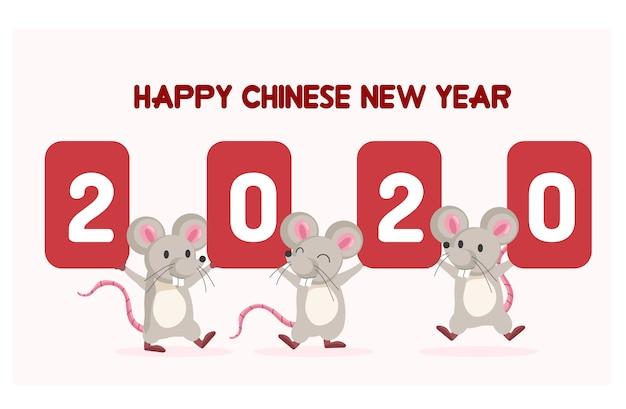 Szczęśliwego chińskiego nowego roku 2020 rokiem szczura.