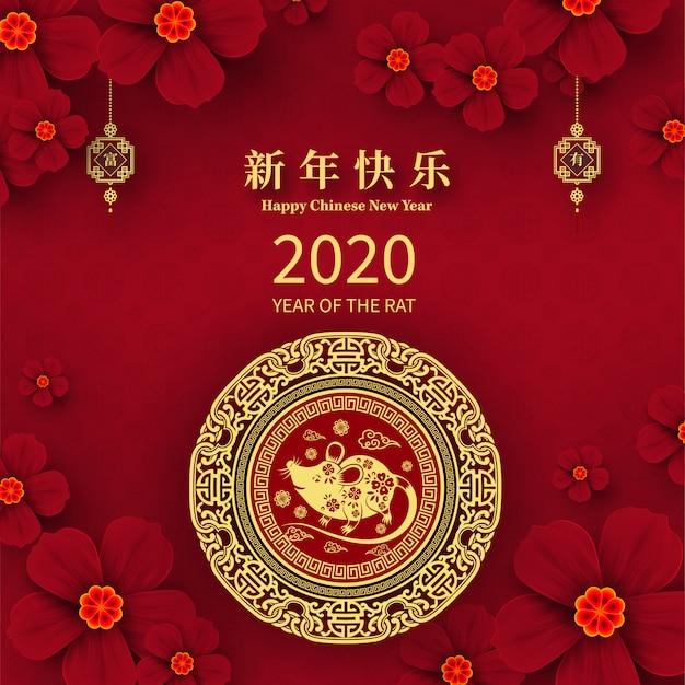 Szczęśliwego chińskiego nowego roku 2020 roku w stylu cięcia papieru szczura. chińskie znaki oznaczają szczęśliwego nowego roku, bogactwo.
