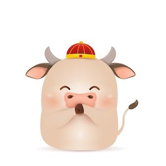 Szczęśliwego chińskiego nowego roku 2021. projekt postać mały wół kreskówka na białym tle. rok byka. zodiak wołu.