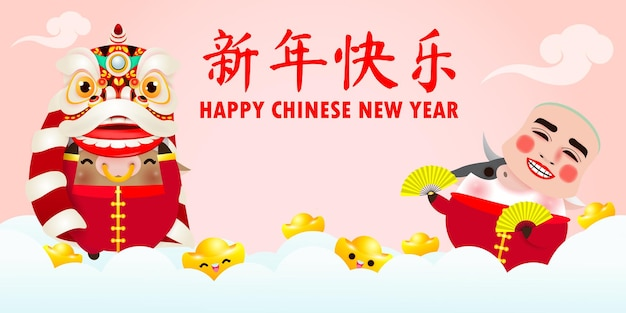 Szczęśliwego chińskiego nowego roku 2021 rok plakatu zodiaku wołu, urocza krowa petarda