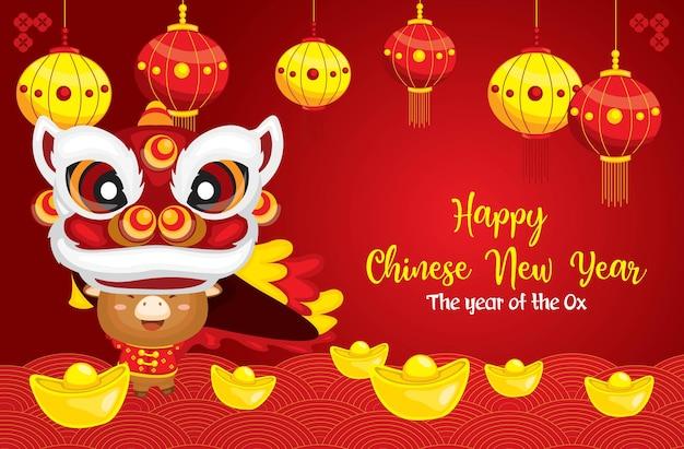 Szczęśliwego chińskiego nowego roku 2021 rok wołu