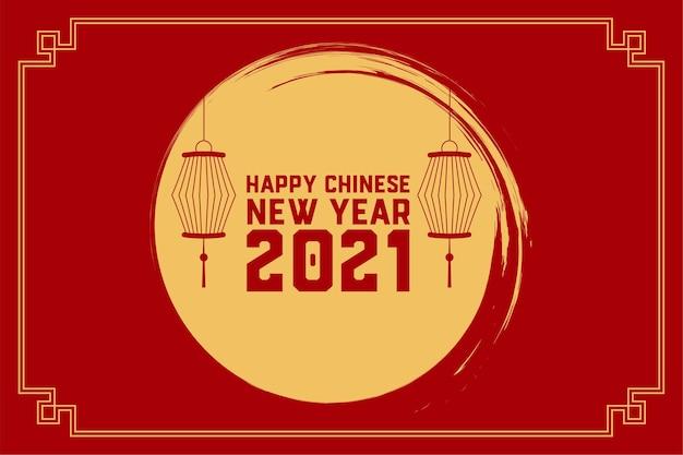 Szczęśliwego chińskiego nowego roku 2021 z lampionami w kolorze czerwonym