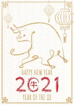 Szczęśliwego chińskiego nowego roku 2021