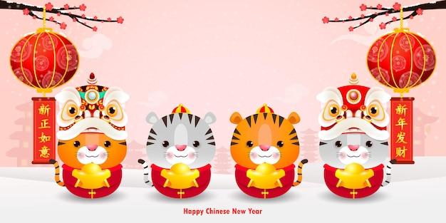 Szczęśliwego chińskiego nowego roku 2022 grupa kart z pozdrowieniami mały tygrys trzyma chińskie złoto