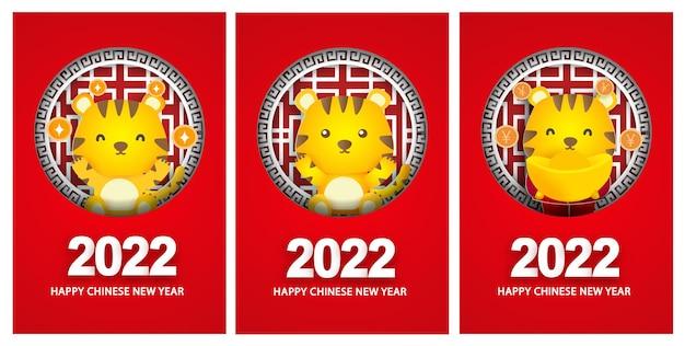 Szczęśliwego chińskiego nowego roku 2022 kartki z życzeniami rok tygrysa