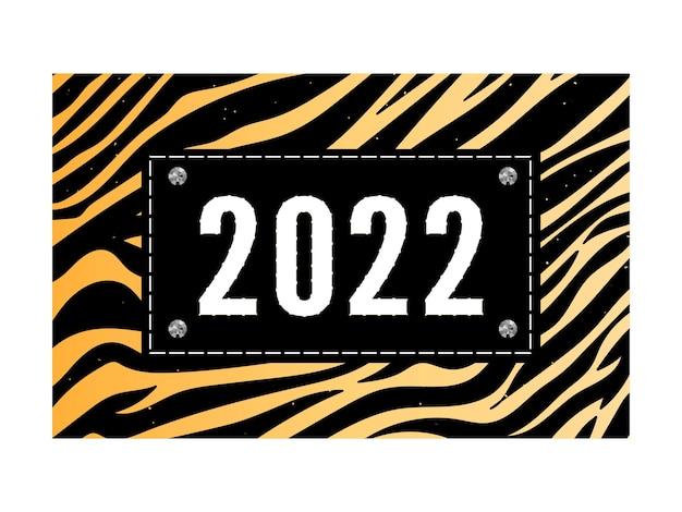 Szczęśliwego chińskiego nowego roku 2022. pasiaste puszyste czarno-pomarańczowe śmieszne liczby 2022. rok tygrysa. napis: szczęśliwego nowego roku