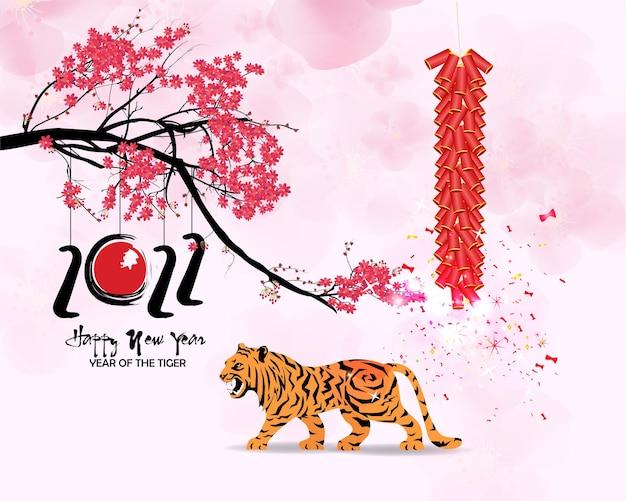 Szczęśliwego chińskiego nowego roku 2022 roku tygrysa księżycowego nowego roku