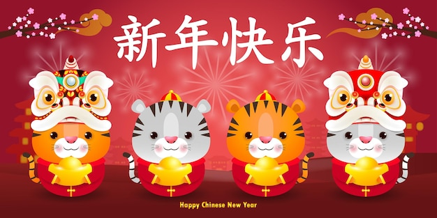Szczęśliwego Chińskiego Nowego Roku 2022 Transparent Premium Wektorów