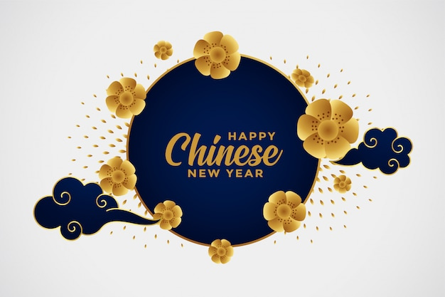 Szczęśliwego chińskiego nowego roku festiwalu złoty kartka z pozdrowieniami