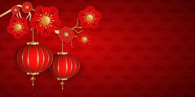 Szczęśliwego chińskiego nowego roku ilustracji