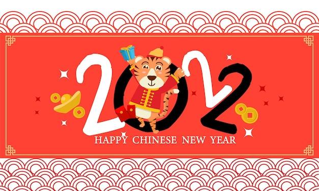 Szczęśliwego chińskiego nowego roku kartkę z życzeniami 2022 z cute tygrysa. postać z kreskówki święta zwierząt. 2022 nowy rok powitanie symbol z cartoonish głowy tygrysa.