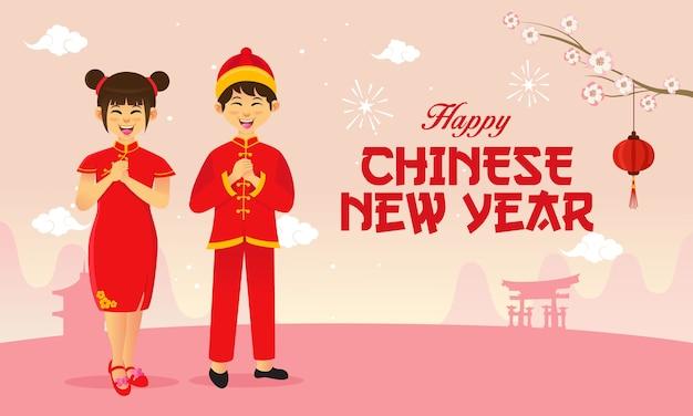 Szczęśliwego chińskiego nowego roku kartkę z życzeniami chińskie dzieci w strojach narodowych oddając hołd festiwalowi chińskiego nowego roku