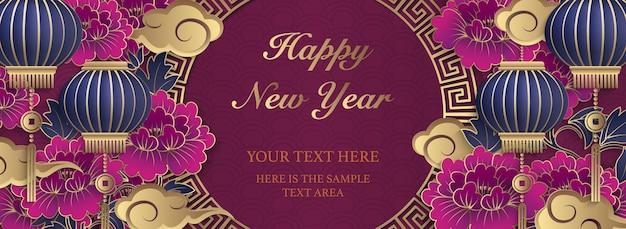 Szczęśliwego chińskiego nowego roku karty