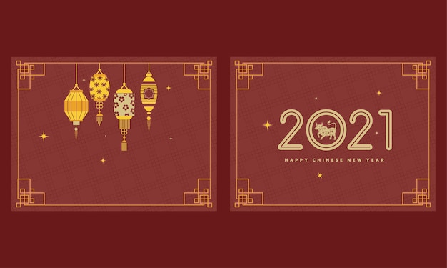 Szczęśliwego chińskiego nowego roku plakat w dwóch opcjach.