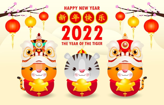 Szczęśliwego chińskiego nowego roku powitanie. grupa mały tygrys trzyma chiński złoty rok zodiaku tygrysa, cartoon izolowane tło tłumaczenie szczęśliwego nowego roku