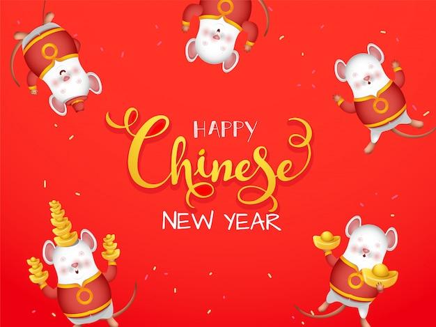 Szczęśliwego chińskiego nowego roku pozdrowienia bajki szczur