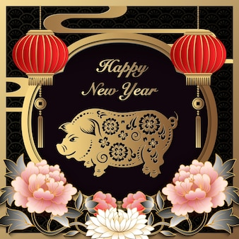 Szczęśliwego chińskiego nowego roku retro wycinane z papieru sztuka i rzemiosło ulga świnia piwonia kwiat latarnia rama okienna