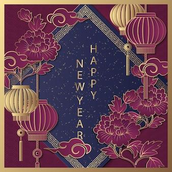 Szczęśliwego chińskiego nowego roku retro złota fioletowa ulga piwonia kwiat latarnia chmura i wiosna dwuwiersz