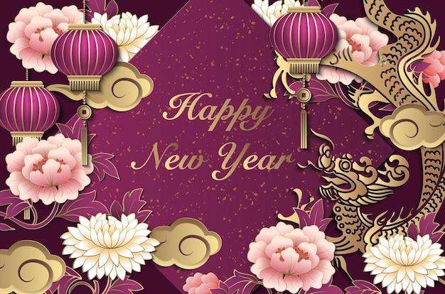 Szczęśliwego chińskiego nowego roku retro złota fioletowa ulga smok piwonia kwiat latarnia chmura i wiosenny dwuwiersz
