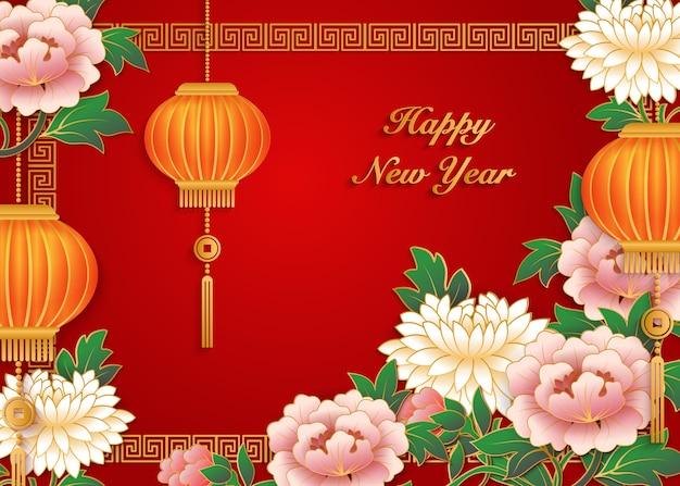 Szczęśliwego chińskiego nowego roku retro złota różowa piwonia ulga kwiat latarnia i rama krata