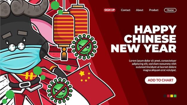 Szczęśliwego chińskiego nowego roku szablon strony docelowej ze znakiem pandemii stop i uroczą postacią z kreskówki