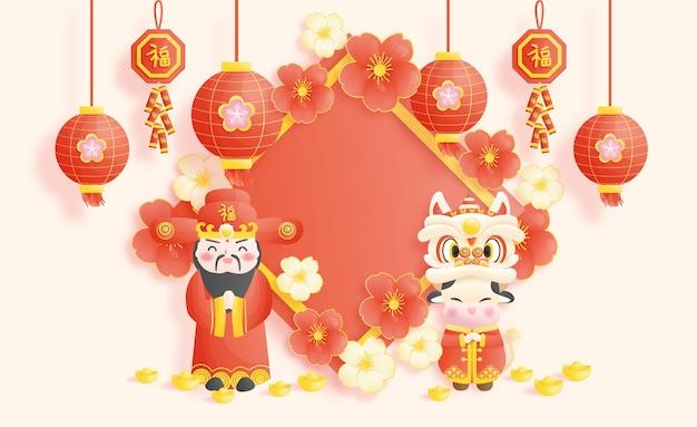 Szczęśliwego chińskiego nowego roku tło, szablon z bogiem bogactwa i wół
