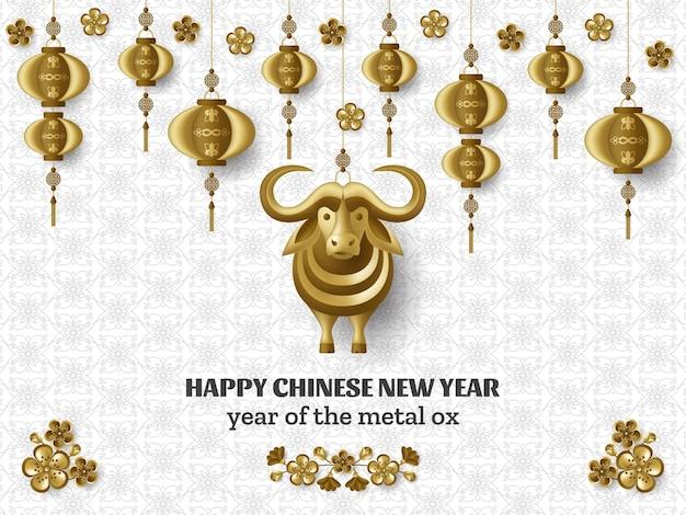 Szczęśliwego chińskiego nowego roku tło z kreatywnych złoty wół metalu