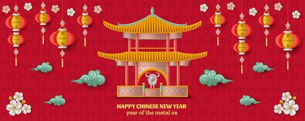 Szczęśliwego chińskiego nowego roku tło z kreatywnym wół biały metal, wiszące lampiony