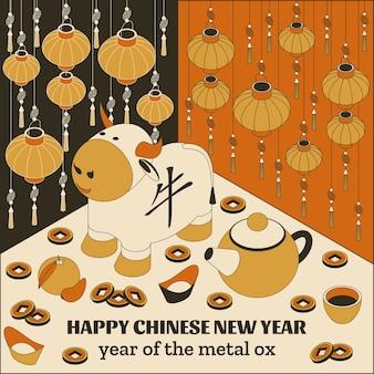 Szczęśliwego chińskiego nowego roku tło z kreatywnymi białym wół i wiszącymi lampionami