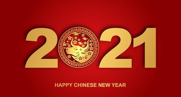 Szczęśliwego chińskiego nowego roku wół rok, kartka z życzeniami dla szczęścia i szczęścia w kolorze czerwonym i złotym