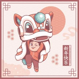 Szczęśliwego chińskiego nowego roku z uroczym tańcem chłopca i lwa