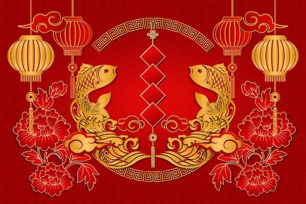 Szczęśliwego chińskiego nowego roku złota ulga ryba chmura fala latarnia piwonia kwiat wiosna dwuwiersz i spiralna okrągła rama kratowa