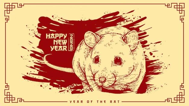 Szczęśliwego chińskiego roku ney 2020