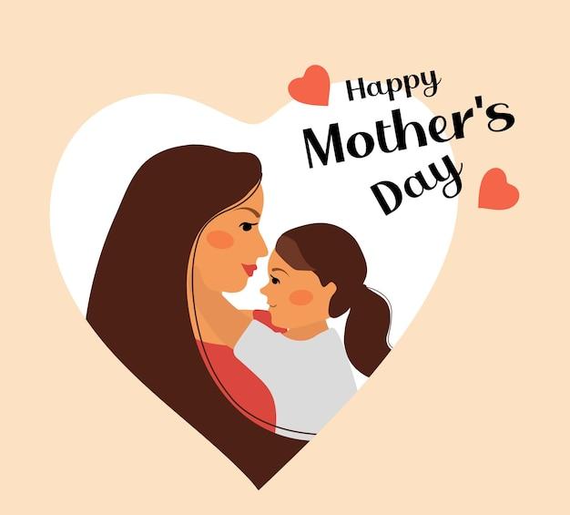 Szczęśliwego dnia matki. córka dziecka i mama przytulają