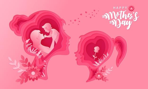 Szczęśliwego dnia matki. ilustracja kartkę z życzeniami matki i córki w papierze wyciąć styl