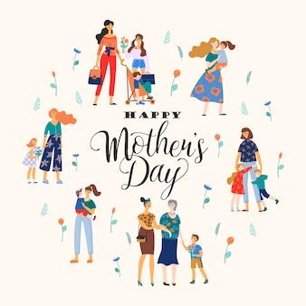 Szczęśliwego dnia matki. kartka z życzeniami