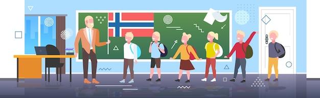 Szczęśliwego dnia nauczyciela obchody światowych wakacji